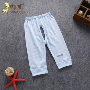 Đẹp trai hươu trẻ sơ sinh trẻ em cotton mùa hè quần cotton mùa hè phần mỏng mở quần điều hòa không khí quần áo ngủ quần 66-80
