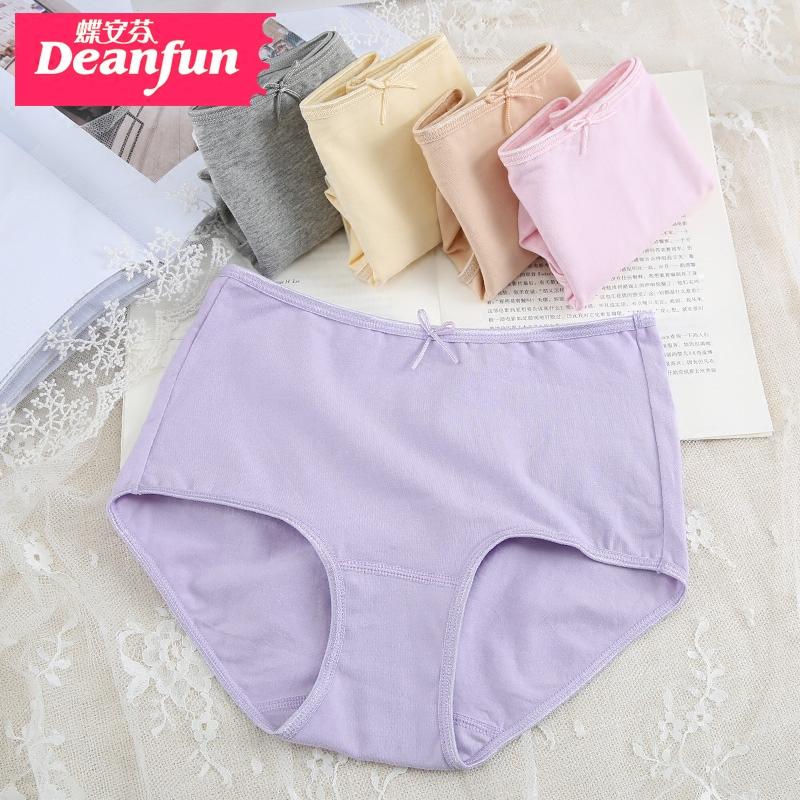 4 túi bướm amps đồ lót của phụ nữ phụ nữ tinh khiết bông cao eo boyshort cô gái quần bụng kích thước lớn