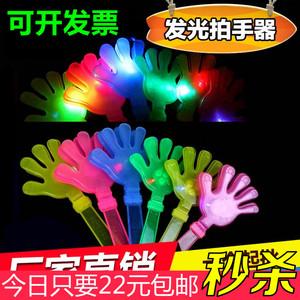 Flash vỗ vỗ tay nhấp nháy ánh sáng 28 cm vỗ tay vỗ tay đồ chơi bán nóng hoạt động buổi hòa nhạc - Sản phẩm Đảng / Magic / Hiệu suất