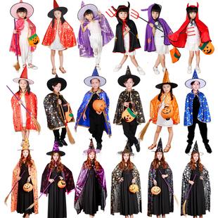 Хэллоуин ребенок одежда детский сад девочки ведьма плащ производительность площадь материал мальчиков магия модельние плащ реквизит