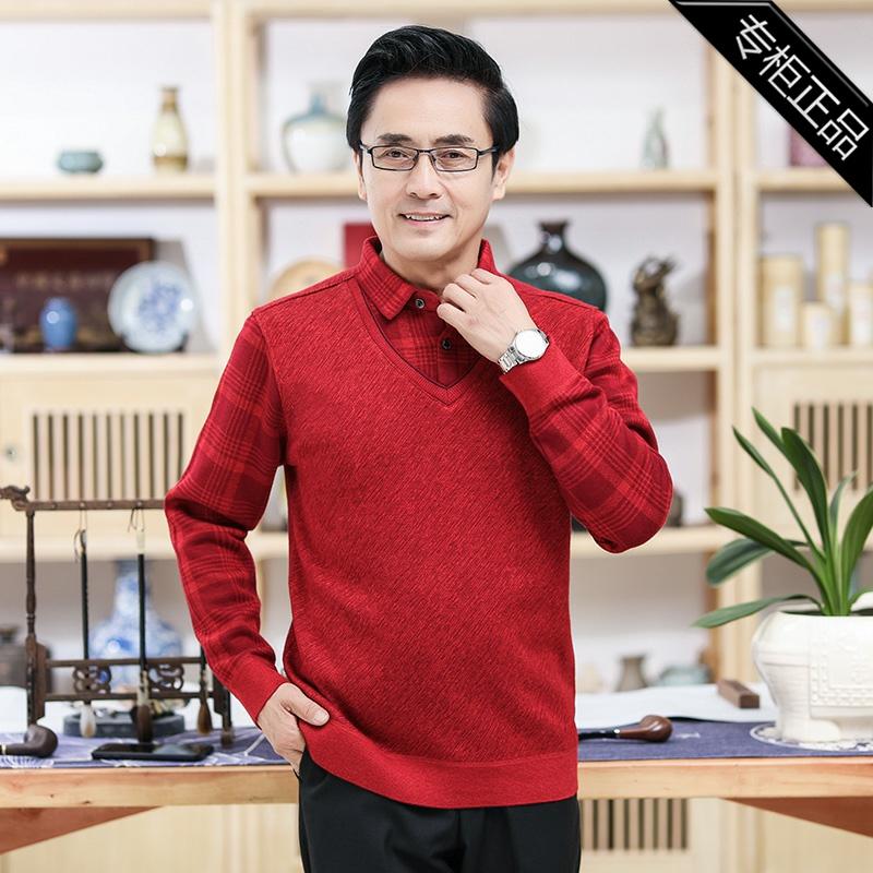 Counter thương hiệu quần áo nam mùa đông áo len dài tay áo len trung niên cơ sở kinh doanh lỏng lẻo phiên bản Hàn Quốc - Kéo qua