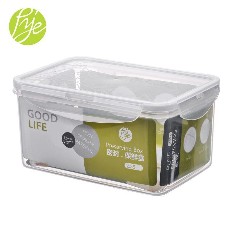 【买一送一】塑料保鲜盒带盖透明微波炉加热