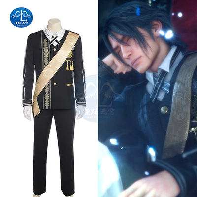 taobao agent Long way to the sky Final Fantasy 15 Noctis cos costume prince dress game COSPLAY costume clothes