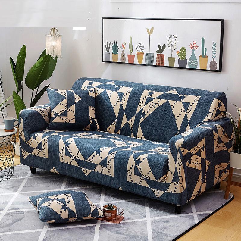 万能弹力全包沙发套沙发罩巾组合沙发布艺简约四季可用通用6