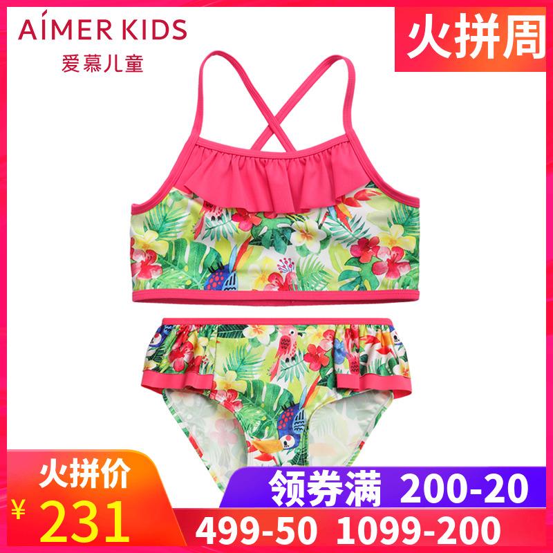 Aim 2019 trẻ em mới đồ bơi kiểu phương Tây cho bé gái thời trang mùa hè chia áo tắm AK1671584 - Đồ bơi trẻ em