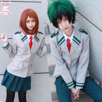 taobao agent Spot little hero cos clothing green valley out for a long time burst Haoli Ri Ochako scorching frozen cosplay academy uniforms