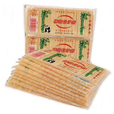 细牙签环保竹牙签一次性双头酒店餐厅家用便携小包装天然竹子