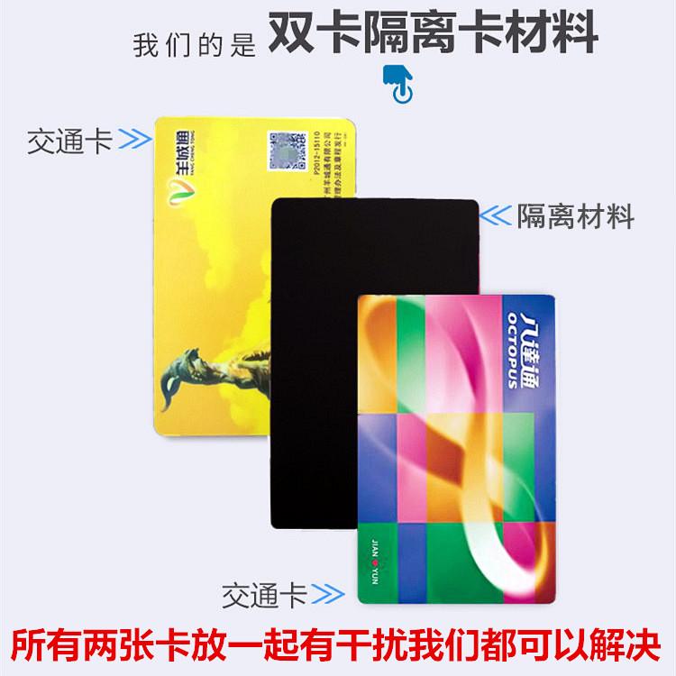 Транспортные карты Артикул 651213660852