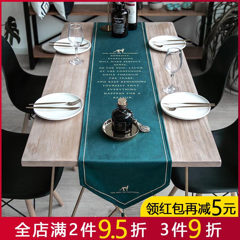 北欧桌旗现代简约轻奢餐桌布电视柜茶几斗柜丝绒美式桌旗盖布床旗