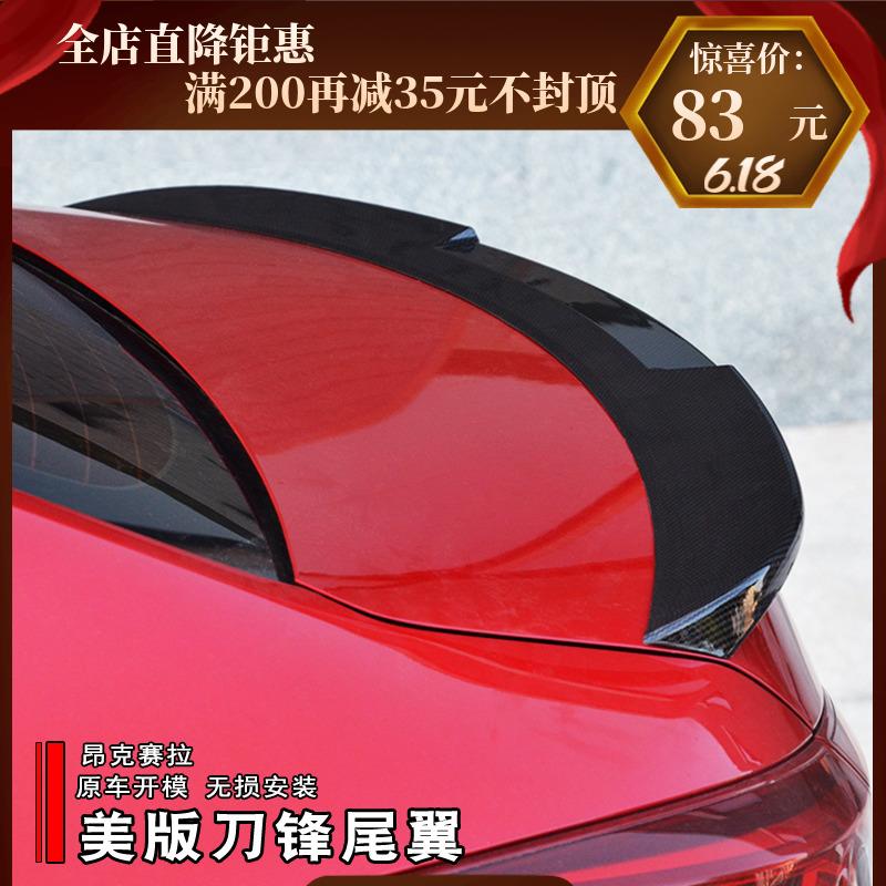 14-20款新马自达3昂克赛拉改装尾翼装饰升级尾翼烤漆定风压尾包围