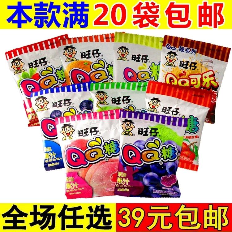 80后90后小时候吃的零食【大合集】 食品饮料 第16张