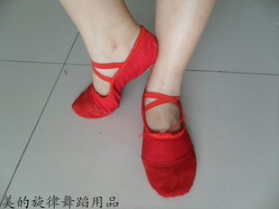 Cat Claw Shoes Double Heart Two Sole Shoes Gymnastics Shoes Half Shoes Aerobics Shoes Belly Dance Shoes Yoga Shoes Dance Shoes Soft Sole