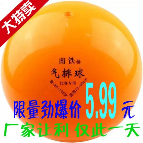 Đích thực Nam sắt gas bóng chuyền cạnh tranh tiêu chuẩn gas bóng chuyền cao đàn hồi dày mềm bóng chuyền cũ cung cấp khí kim