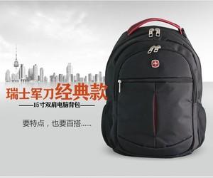 瑞士軍刀雙肩包瑞士中學生書包女休閑男士商務大容量旅行電腦背包