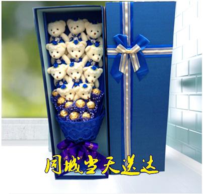 Ngày Valentine của Trung Quốc Ngày Valentine giao hàng hoa 9 phim hoạt hình búp bê bó hoa gấu hộp quà tặng sô cô la thương gia Qiu Nan