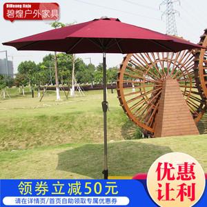 Ngoài trời parasol bãi biển ô trung lập mở-không khí sân ô gian hàng ô ô an ninh ô ô đồ gỗ ngoài trời