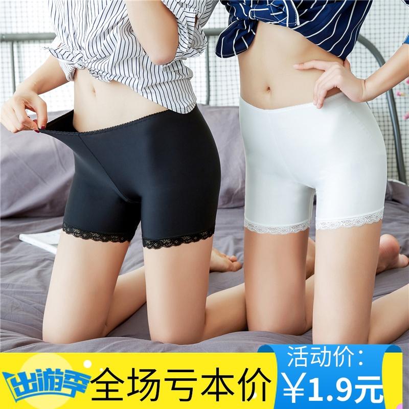 Quần an toàn chống ánh sáng nữ mùa hè mỏng ren đáy ba điểm bảo hiểm quần băng lụa không có dấu vết sexy ngắn đồ lót