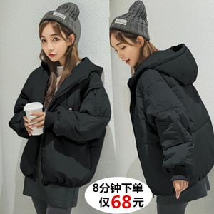 Bông 袄 nữ 2018 mới dày áo mùa đông ngắn bánh mì dịch vụ Hàn Quốc phiên bản của các sinh viên đa năng nhỏ xuống quần áo cotton
