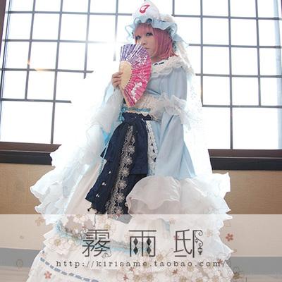 taobao agent ◆Touhou project◆Demon dream ◆Xihangji Yuyuko COSPLAY costume