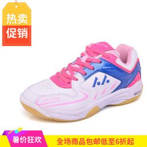 Tường trẻ em chuyên nghiệp giày trẻ em thanh niên chuyên nghiệp giày sinh viên tìm hiểu chuyên nghiệp giày thể thao hàng rào giày chuyên nghiệp nhà