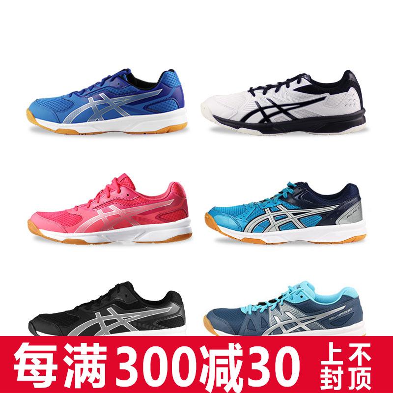 ASICS yaseshi thể dục trong nhà giày đào tạo toàn diện giày phụ nữ thở của giày Aishikesi giày thể thao trong nhà