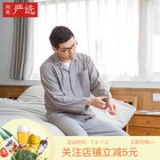 Netease được lựa chọn nghiêm ngặt từ bộ đồ giường chất liệu gia đình hai người đàn ông trại của bộ đồ cotton thoải mái thở