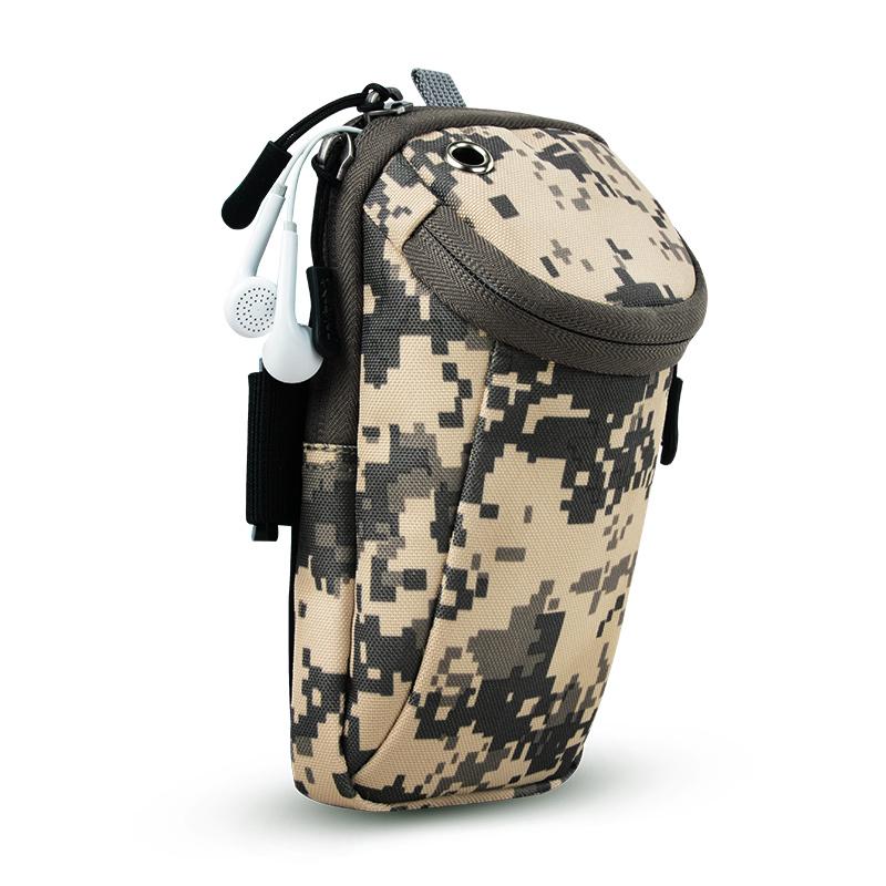 Fan hâm mộ quân đội Dunbar cột phụ kiện chạy móc chìa khóa truy cập kem chống nắng vớ nam quần áo khác phụ kiện