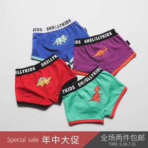 Lin Lin quần áo trẻ em cậu bé khủng long bốn góc đồ lót cotton 1-6 tuổi bé trẻ em trẻ em của đồ lót quần thủy triều