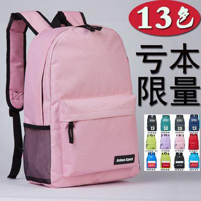学院风韩版双肩包电脑包