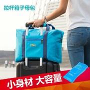 Ngoài trời công suất lớn túi du lịch xách tay xách tay gấp túi thư túi trên các trường hợp xe đẩy túi lưu trữ