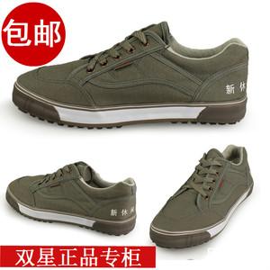 Chính hãng đôi giày sao giày vải giày làm việc giày của nam giới giày lao động giày thể thao thoáng khí non-slip mang giày mạnh mẽ