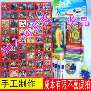 Otaru đồ chơi siêu lớn lỗ cửa lỗ miệng xổ số phá dỡ chọc một học sinh trường đồ chơi khác