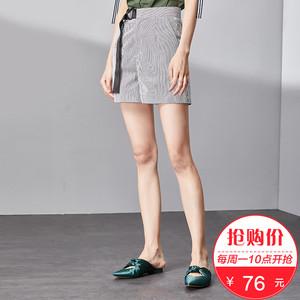 [76 nhân dân tệ mới] Fan Ximan quần short giản dị nữ mùa hè lỏng màu đen và trắng sọc hoang dã bông cao eo quần