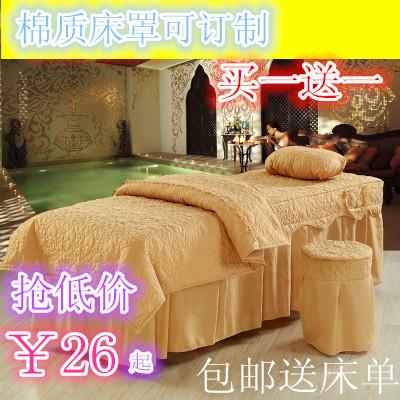 Giải phóng mặt bằng vẻ đẹp giường bìa bốn bộ của thẩm mỹ viện massage SPA điều trị trải giường massage đặc biệt quilt cover giường tùy chỉnh