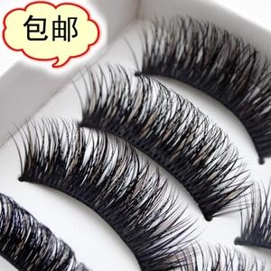 5 cặp dài cứng thân dày hộp đêm trang điểm khói giai đoạn dày trang điểm lông mi giả c-3 đen + nâu lông mi