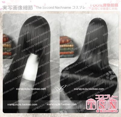 taobao agent The second family cut the scarlet pupil! Aka Hitomi Bungou Stray Dog Naomi Black Hair COS Wig 447