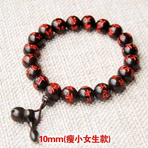 Small fresh peach wood bracelet male and female models evil spirits cinnabar six words mantra bracelet strokes move peach wealth safe - intl