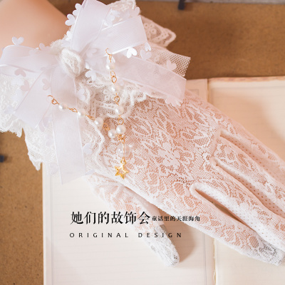 42agent Handmade Japanese LOLITA accessories handmade pearl lace summer sunscreen electric car driving gloves - Taobao