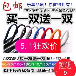 Gaobang thể thao ren vòng 1,3 m 1,4 m 1,5 m 1,6 m 1,8 m 2 m dài bán tròn ren