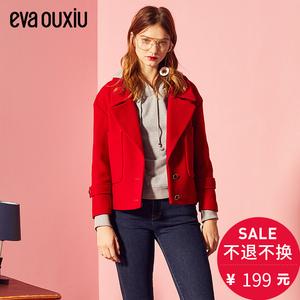 Yihua Ouyue mùa thu của phụ nữ mới ve áo túi đôi len ngắn áo len lông
