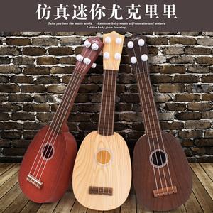 Trẻ em của đồ chơi đàn guitar có thể chơi mô phỏng mini ukulele cụ đàn piano đàn ông và phụ nữ bé âm nhạc guitar nhỏ nó
