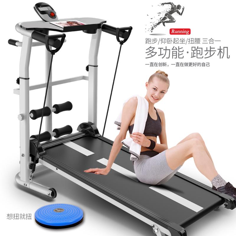 Máy chạy bộ nhà mini multi-chức năng cơ khí bước thương mại lớn thiết bị tập thể dục câm nhà gấp