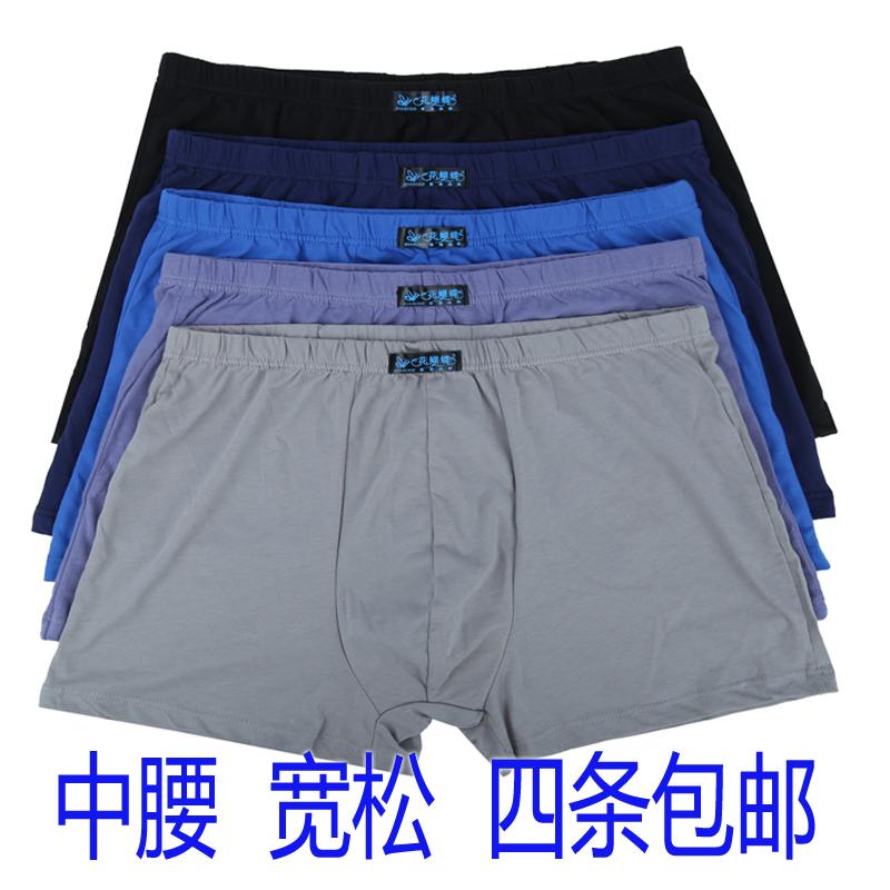 Thanh niên đồ lót nam đầu cotton eo màu xanh boxer chân phẳng cotton nam lỏng quần XL chất béo