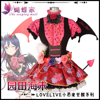 taobao agent Spot butterfly home lovelive Yuan Tian Haiwei little demon awakening cosplay female costume shoes props