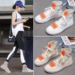 Đường phố giày khiêu vũ nữ hip hop 2018 mới của Hàn Quốc phiên bản của hoang dã cao-top thể thao thoáng khí giày trắng net giày vải màu đỏ