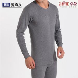 Baoying đồ lót ấm nam dày phần mỏng áo khoác ấm bông nền tảng mùa thu quần áo quần dài mùa đông phù hợp với