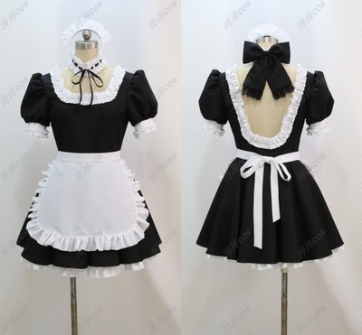taobao agent Fate stay night Saber maid outfit cos