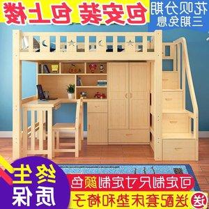 Của nam giới thông gỗ rắn giường cũi kết hợp giường tủ sách cao giường trẻ em tủ quần áo giường lớp giường bảng thang