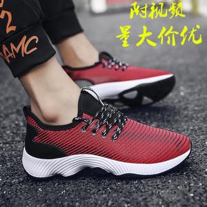 男鞋夏季運動休閑鞋透氣鞋子男韓版潮流男士網鞋百搭學生布鞋潮鞋
