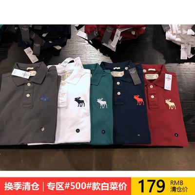 New York Dabao Abercrombie & Fitch loạt các màu sắc của nam giới ngắn tay áo T-shirt POLO áo thun thể thao nam Áo phông ngắn